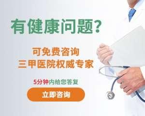 免疫治疗子宫癌,需要几个疗程?